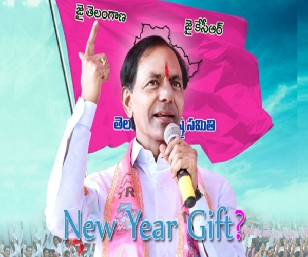 What'll The CM KCR's 'New Year Gift' To 'Telangana Govt