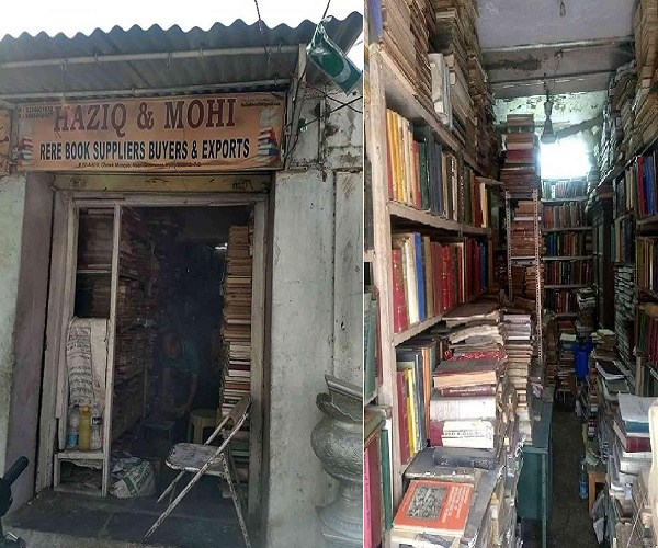 An Oldest 'Book Store' In Old City Of Hyderabad With A