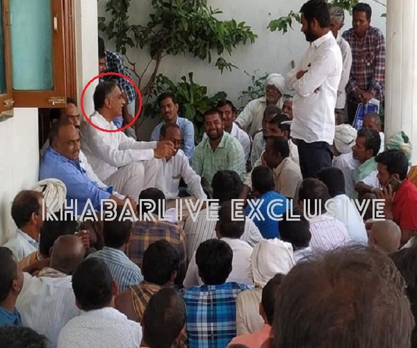 Why TRS Senior MLA 'Harish Rao' Restricted As 'Village